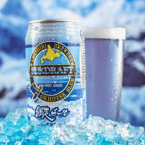 la birra di colore blu -